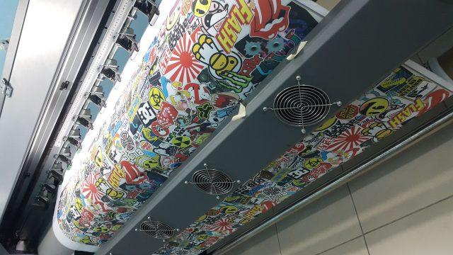 Araç sticker – duvar sticker – folyo tablo satışları çok yakında
